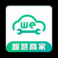 微车智慧商家appv1.1.6 最新版
