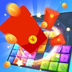 方块有钱2红包版v3.0.0 赚钱版