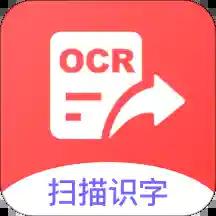 图片识别文字v1.0.0 官方版