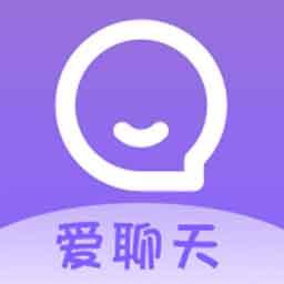爱聊天appv1.0.0 最新版
