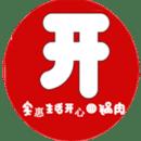 开心回锅肉v1.0.3 安卓版