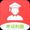 改作业appv1.0.0 最新版