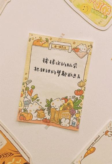 2021甜甜的心灵鸡汤壁纸 很治愈可爱的锁屏壁纸