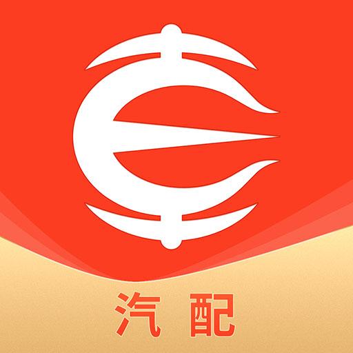 车探长汽配appv1.0.26 最新版