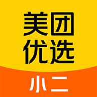 美团优选小二appv1.0.0 官方版