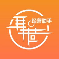 聚巷助手appv1.0.4 最新版