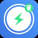 手机加速清理管家v3.2.5 最新版
