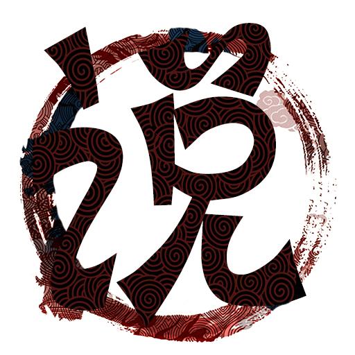 南风免费小说appv1.1.0 最新版
