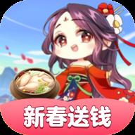 开心餐厅appv1.1.2 官方正版