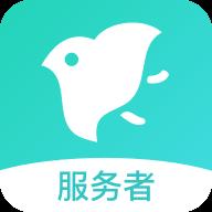 打扮家服务者appv1.0.0 最新版