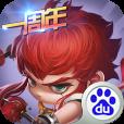 格斗冒险岛新版v1.4.2 最新版