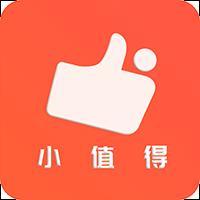 小值得appv1.2.4 最新版