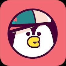 企鹅猜歌v1.0 官方版