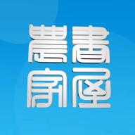 晋城农家书屋appv1.0.8 最新版