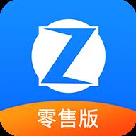 智选云商零售版appv1.0.1 最新版