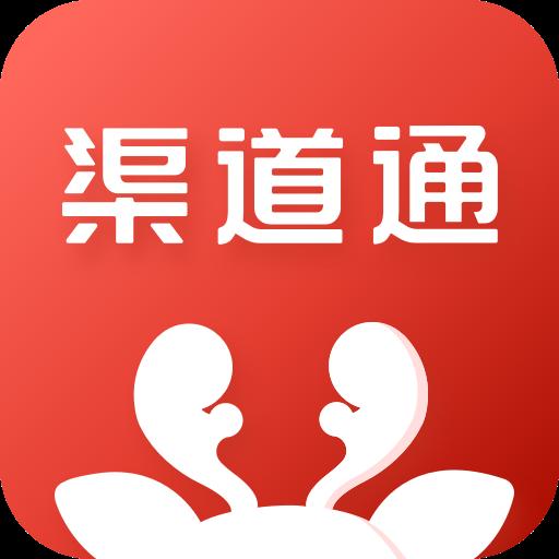 中南渠道通appv1.0 最新版