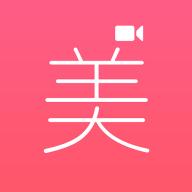 微微视频美颜助手v3.6.1 最新版