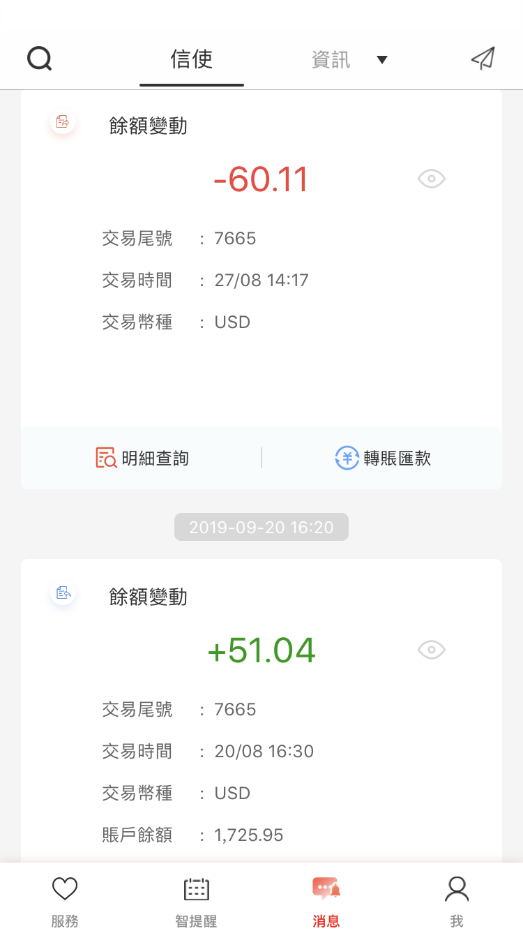 ICBC中国工商银行app海外版v4.1.9.0 最新版