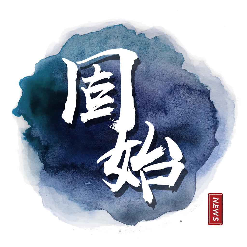 云上固始appv2.4.5 最新版