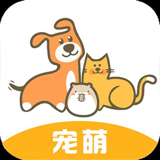 宠萌app(宠物服务)v2.7.0 最新版