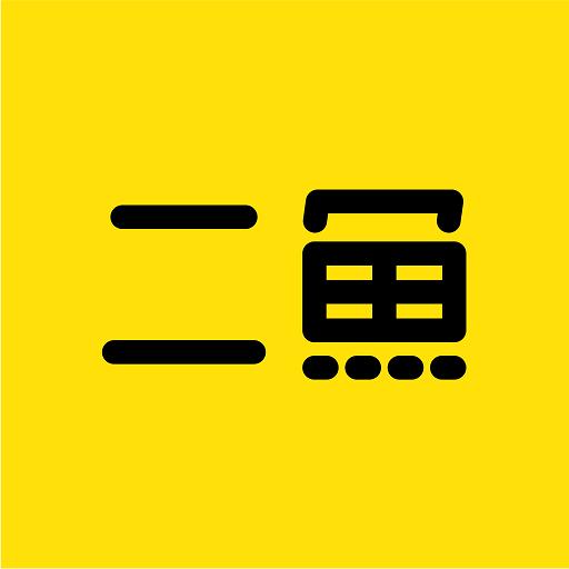 二鱼app(同城交友)v1.0.0 最新版