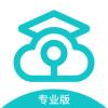 云考场专业版appv1.0.0 最新版