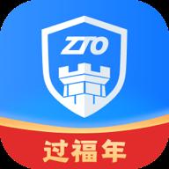 中通宝盒app苹果版v6.24.0.2404 最新版
