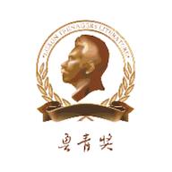 鲁青奖appv1.0.0 手机版