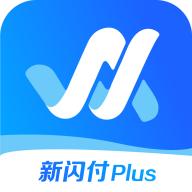 新�W付PLUSv1.0.0 最新版