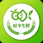 时令生鲜appv1.1.0 手机最新版