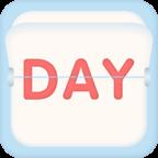 拾光纪念日appv1.0.0 官方最新版