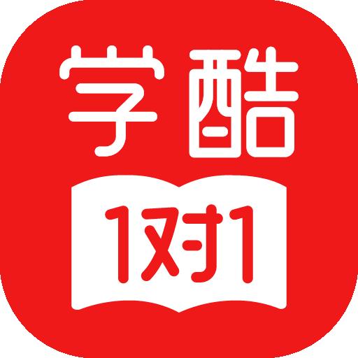 101学酷一对一官方版v1.0.2 最新版