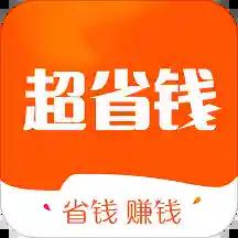 超省钱appv3.6.6 最新版