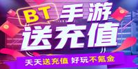 十大破解游戏盒子排行榜