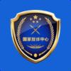 国家反诈中心appv1.1.7 安卓版