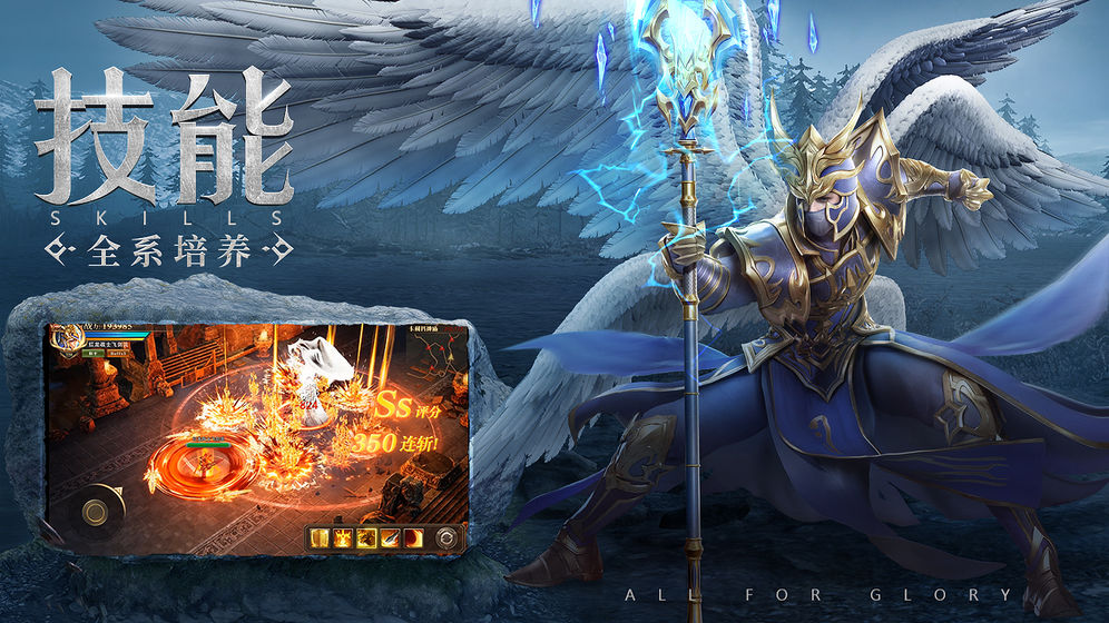 精灵之泪游戏v1.10.11 最新版