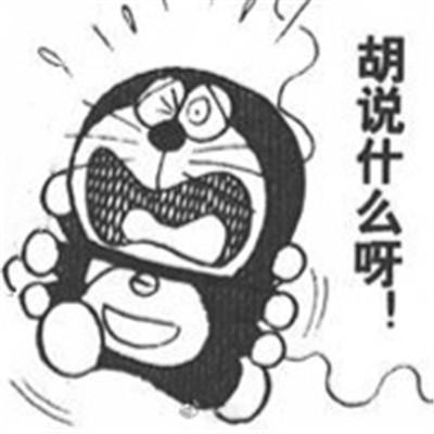 2021手绘版哆啦A梦可爱又幽默的表情包 2021抖音最火的哆啦A梦手绘表情合集