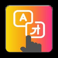 Tap Translate Screen(屏幕实时翻译)v1.20 手机安卓版