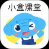 小盒家长appv5.0.49 最新版