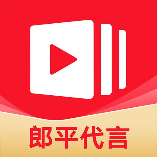 有道精品课app下载最新版v5.5.8 安卓版