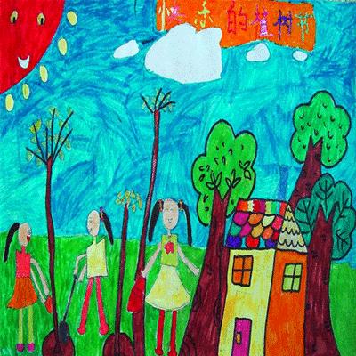2021植树节画画简单又漂亮 312适合小学生植树节好看画画素材植树节