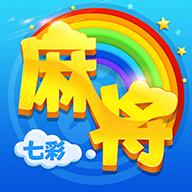 七彩麻将appv1.0.1 最新版