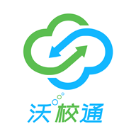 沃校通app