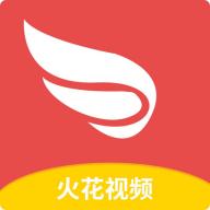 火花视频软件免费版v2.3.1 安卓版