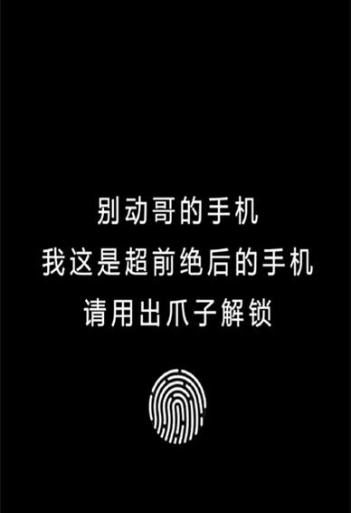2021可爱黑色壁纸带字好看图片 成为不声不响什么都做得很好的人