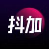 抖加视频直播助手appv1.0.1 最新版