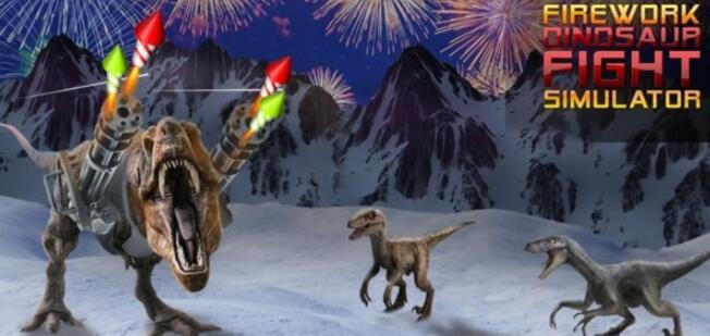 恐龙战斗模拟器破解版v1.0 安卓版