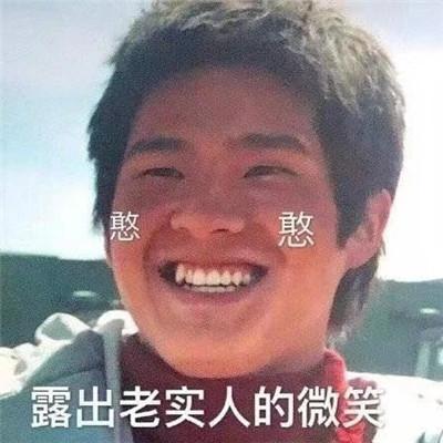 微信斗图哈哈哈表情包图片大全大全-云奇网