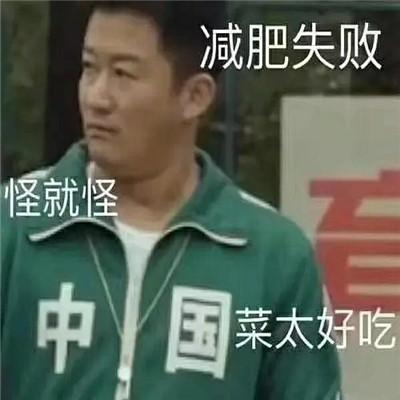 最热门的吴京老师中国表情包合集大全-云奇网