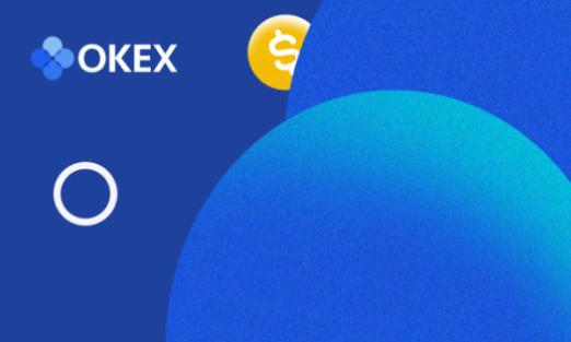 欧易OKEx苹果手机下载